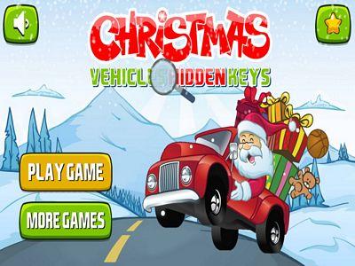 聖誕車找鑰匙