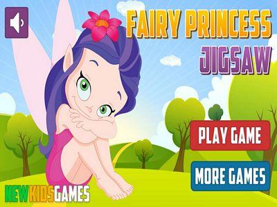 童話公主拼圖