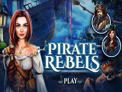 海盜叛軍來找碴
