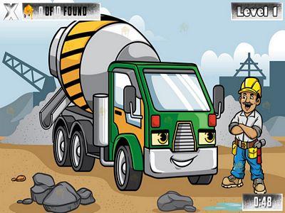 水泥車找物品