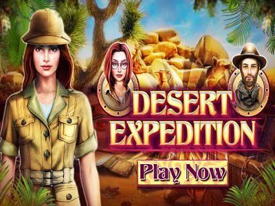 沙漠探險來找碴