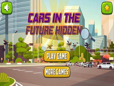 未來汽車找星星