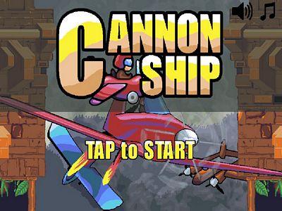 卡農戰機:修改版