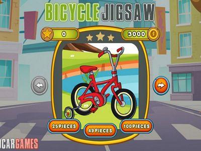 自行車拼圖