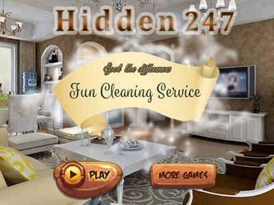 清潔服務找不同